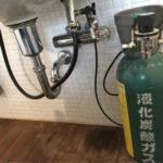 炭酸泉が出るシャンプー台