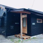 【美容室DIY】外壁を漆喰で仕上げるための下準備・防水紙を貼る