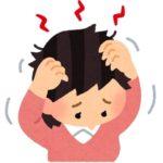 なかなか治らない『フケ』その原因と自宅で出来る対策を美容師が解説します!